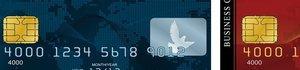 Karta charge (obciążeniowa) to nie karta kredytowa!